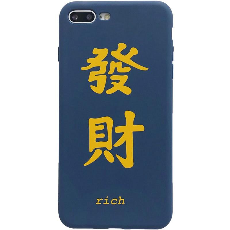 เคสโทรศัพท์มือถือ พิมพ์ลายภาษาจีน สำหรับ Apple Iphone 11 Pro Xsmax