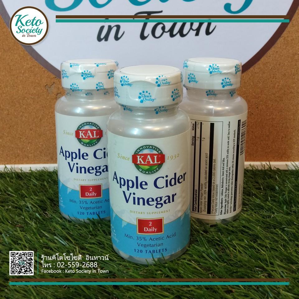 Apple Cider Vinegar 120 Tablets KAL