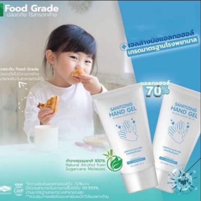 เจลล้างมือ (สามารถใช้ได้ทั้งเด็ก และ ผู้ใหญ่) แบบไม่ต้องล้างออก Skin intimate