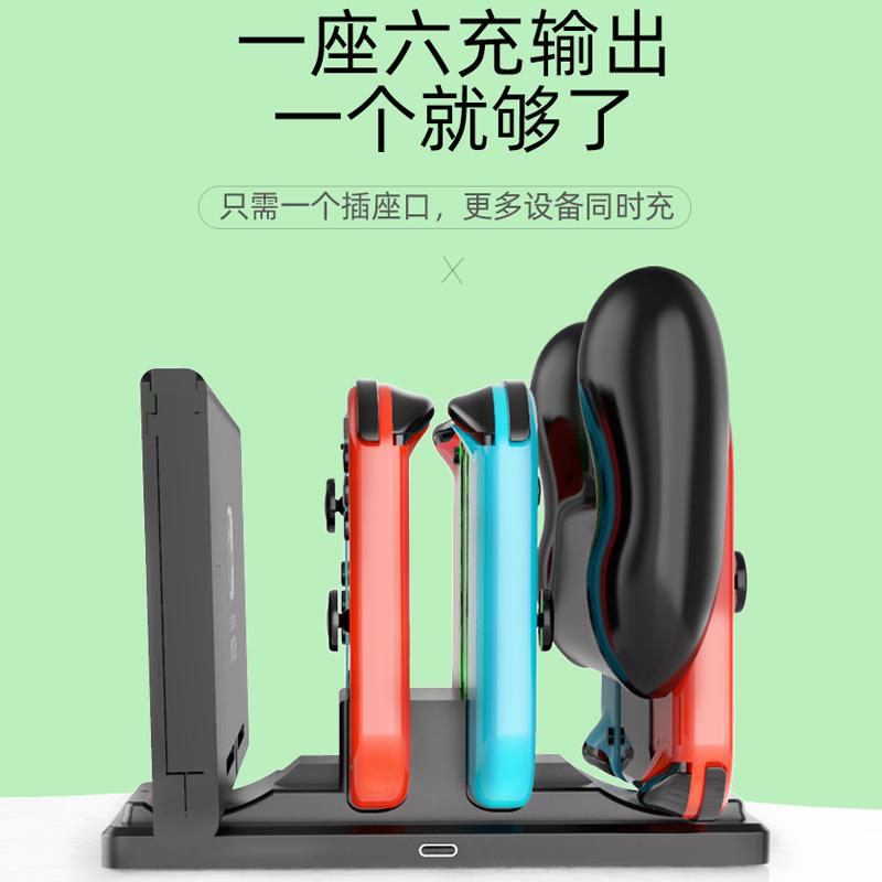 nintendo switch hori Nintendoswitchที่ชาร์จมือถือJoy-Conเกี่ยวกับnsเครื่องสล็อตproมินิswitchliteสองที่นั่งอุปกรณ์พกพาNin