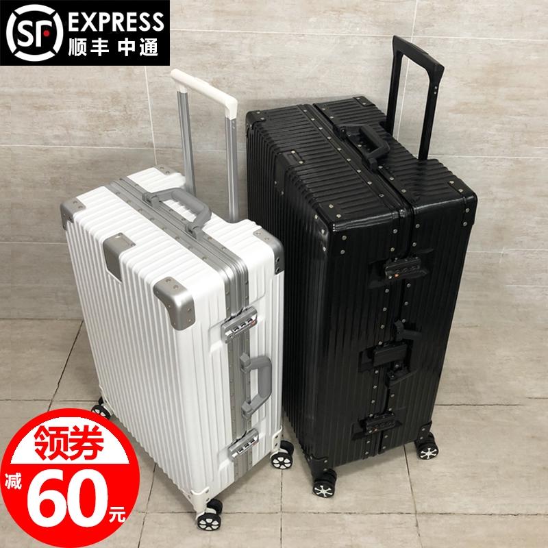 กระเป๋าเดินทางพร้อมล้อเลื่อน กระเป๋าเดินทาง 24 กระเป๋าเดินทาง 20