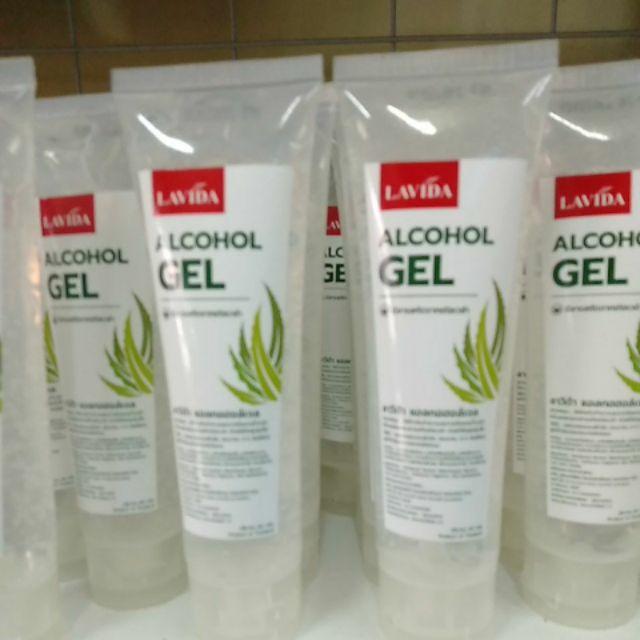 เจลล้างมือลาวีด้า80g.สำหรับล้างมือ มีกลิ่นหอมอ่อนๆ