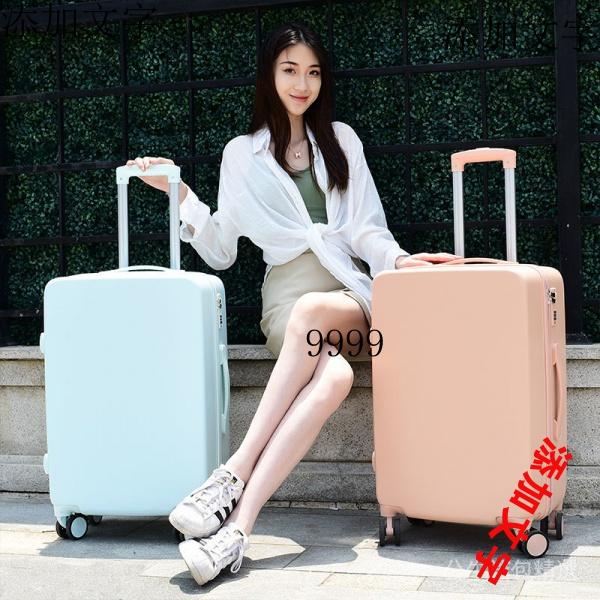 กระเป๋าเดินทางมีล้อเลื่อน 24 นิ้ว 20 นิ้ว