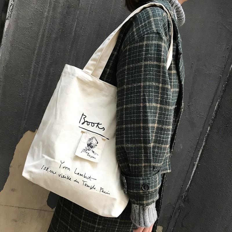กระเป๋าผ้าแฟชั่น Books