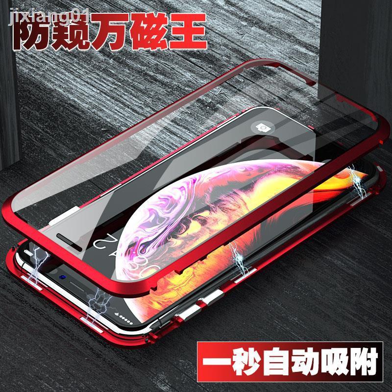 ( Borong ) เคสโทรศัพท์มือถือแบบสองด้านสําหรับ Iphone 11 Pro Max