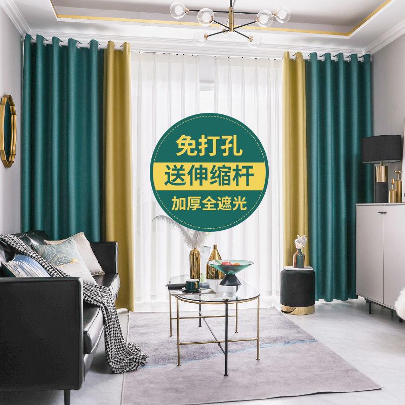ผ้าม่านฟรีเจาะติดตั้งห้องนอนอ่าวหน้าต่างเช่าระเบียงม่านบังแดดเสากล้องส่องทางไกลผ้าม่านสำเร็จรูป