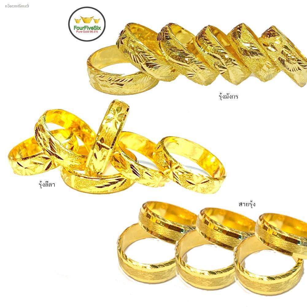 ราคาต่ำสุด№Flash Sale แหวนทองครึ่งสลึง แฟนซีสายรุ้ง หนัก 1.9 กรัม ทองคำแท้96.5%