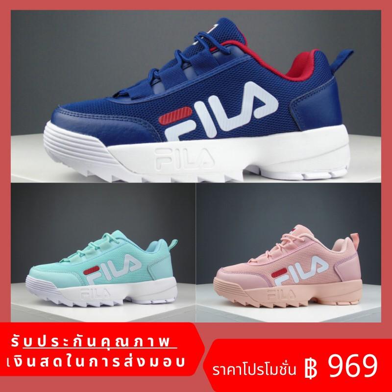 รองเท้าวิ่งผู้หญิง FILA Disruptor แฟชั่นสำหรับผู้หญิง