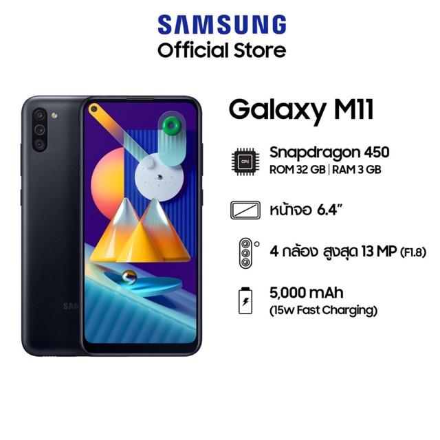 Samsung สมาร์ทโฟน Galaxy M11 3/32GB
