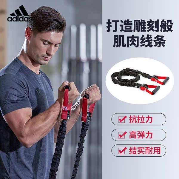 adidas เชือกยางยืดฟิตเนสหญิงดึงเชือกชายความต้านทานอุปกรณ์ฟิตเนสที่บ้านการฝึกความแข็งแรงการออกกำลังกาย