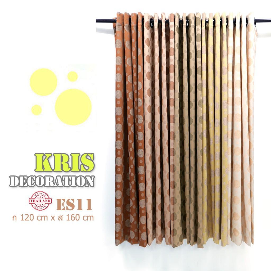 ผ้าม่านสำเร็จรูป ผ้าม่านตาไก่ ลายวงกลม เนื้อ Poly-Cotton รหัส ES11 ขนาด ก 120 x ส 160 ซม.
