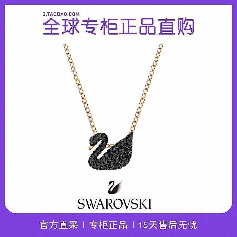 เคาน์เตอร์สร้อยคอ Swarovski หญิงหงส์ดำ2021การไล่ระดับสีหงส์สีน้ำเงินจี้หรูหราขนาดเล็กส่งแฟน