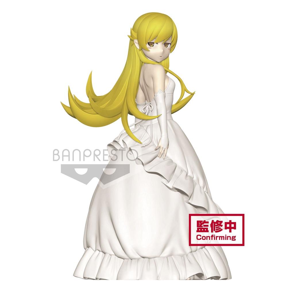 BANPRESTO EXQ Figure~Shinobu Oshino Vol.2~ 4983164818284