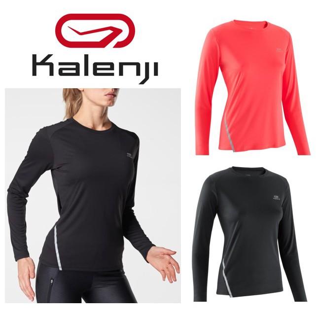 เสื้อออกกำลังกายผู้หญิง กัน UV แขนยาว KALENJI แท้ 100%