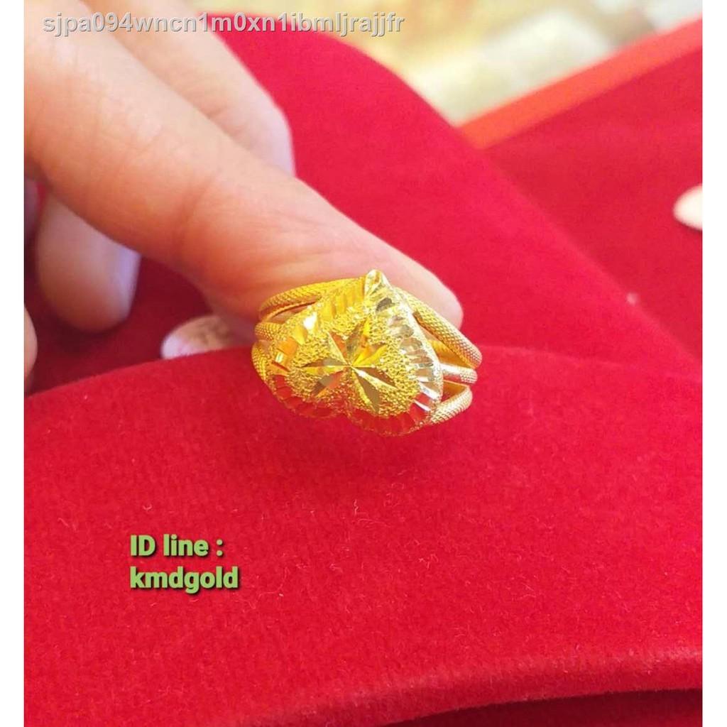 🔥มีของพร้อมส่ง🔥ลดราคา🔥❇KMDGold แหวนทอง 1 สลึงลายแฟชั่นสวย ๆ คละแบบเลือกแบบ - ทักแชทเลยค่ะ