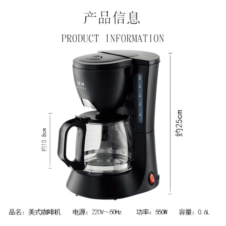♚♈หม้อกาแฟอเมริกัน เครื่องชงกาแฟขนาดเล็ก เครื่องกรองหยดไฟฟ้าขนาดเล็กอัตโนมัติในครัวเรือน เครื่องทำชาและกาแฟ
