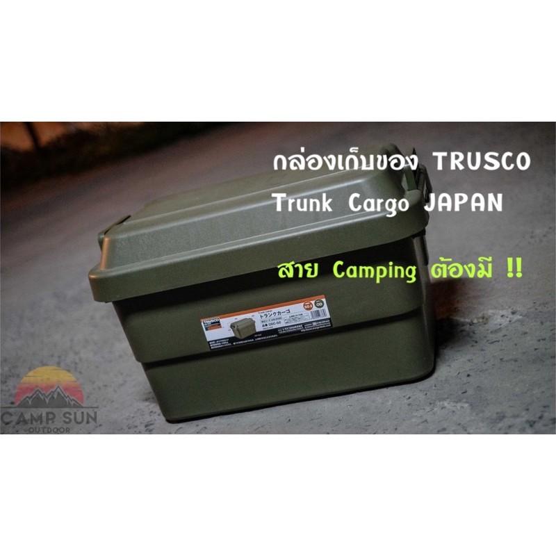 กล่องแคมป์ปิ้ง TRUSCO TRUNK CARGO