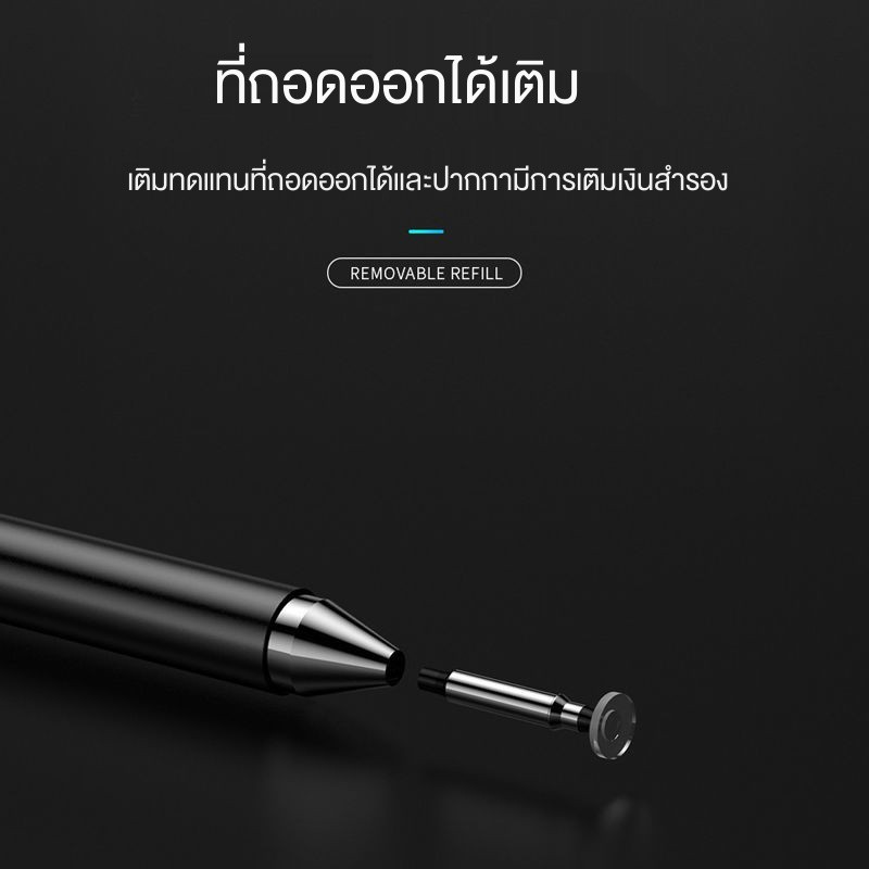 【COD】applepencil applepencil 2 ปากกาทัชสกรีน android สไตลัสa✙☇❇หน้าจอสัมผัสปากกา ipad โทรศัพท์มือถือแท็บเล็ตแอปเปิ้ลเ