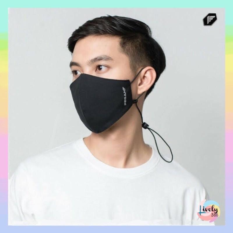 🔥ส่งเร็ว🔥Pegan Mask ผ้าปิดจมูก ปรับสายได้ คล้องคอได้ หน้ากากผ้า3ชั้น มีเก็บเงินปลายทาง