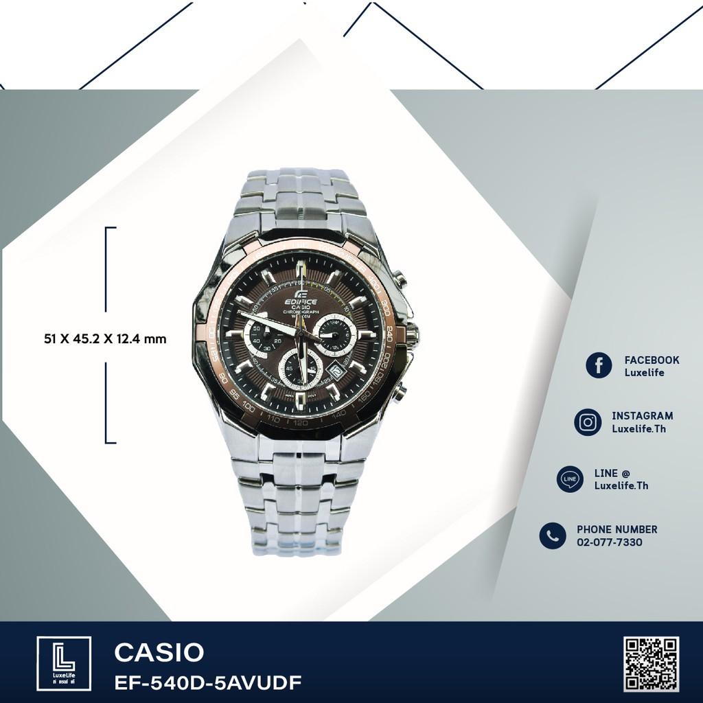 นาฬิกาข้อมือ CASIO รุ่น EF-540D-5AVUDF Edifice -นาฬิกาข้อมือผู้ชาย สีเงิน สายสแตนเลส