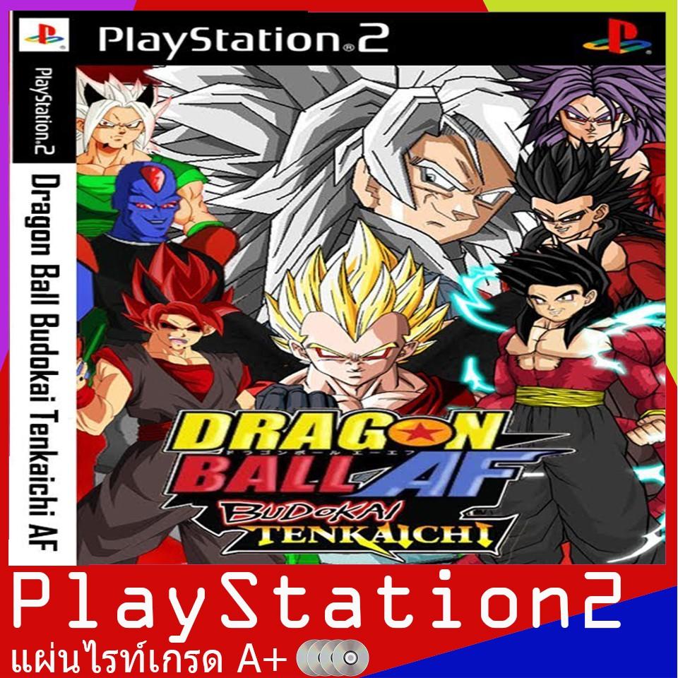 DragonBall Z Budokai AF (USA) (PS2)