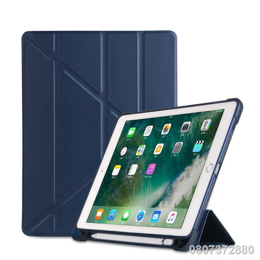 ❡✸✳เคส iPad 9.7 2018 , gen 6 , gen 5 ipad7/10.2 ใส่ปากกาได้ Apple Pencil เคสไอแพด case ipad 2018 ( ปกตัวY ) อ่านก่อนซื้อ