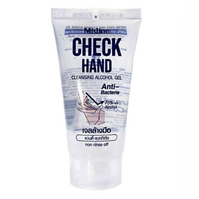 Mistine Check hand 30 ML. 1 หลอด #เจลล้างมือแอลกอฮอล์