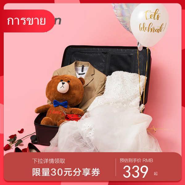 Bulaimei กระเป๋าเดินทางแต่งงานหญิงเจ้าสาวสีแดงกล่องสินสอดขนาดเล็ก 20 นิ้วรหัสผ่านคลาสสิกกระเป๋าเดินทางรถเข็น 24