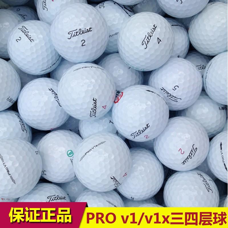 ❤♙จัดส่งฟรี Titleist PRO V1 V1X AVX ชั้นที่สามและสี่เกมถัดไปลูกกอล์ฟมือสองมือสองเรื่องกอล์ฟ 高尔夫用品