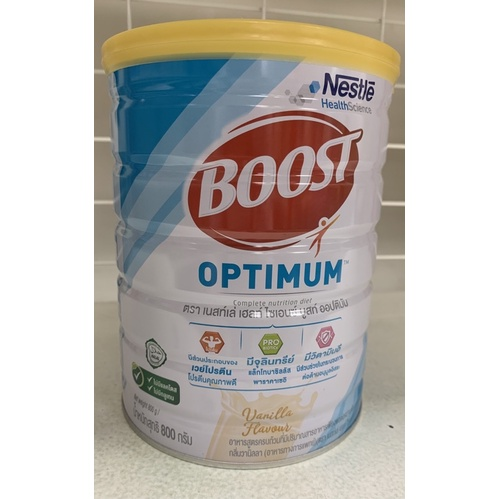 Nestle BOOST OPTIMUM 800 กรัม