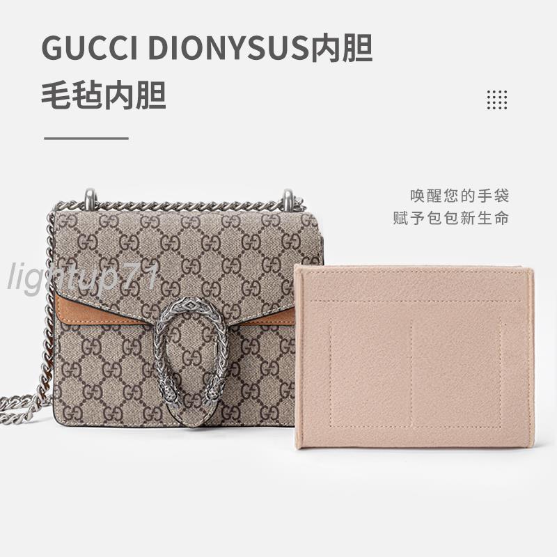 Gucci Dionysus กระเป๋าสําหรับใส่จัดเก็บไวน์