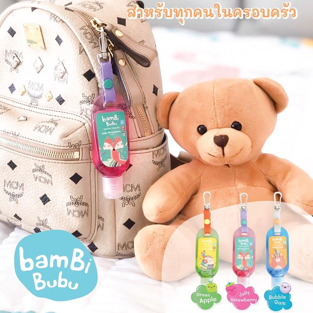 Bambi Bubu แบบห้อยกระเป๋า เจลล้างมือแบบพกพา เจลแอลกอฮอล์ล้างมือ เจลล้างมือ ขนาด 30ml