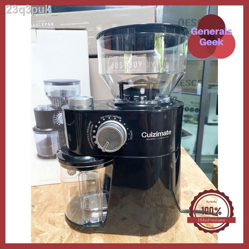 【ขายดีเป็นเทน้ำเทท่า】♛♝✙เครื่องบดกาแฟ Cuizimate รุ่นประหยัดกับทุกบ้านให้คุณทำกาแฟได้อย่างอร่อยใครยังไม่ลองนับพลาดมาก