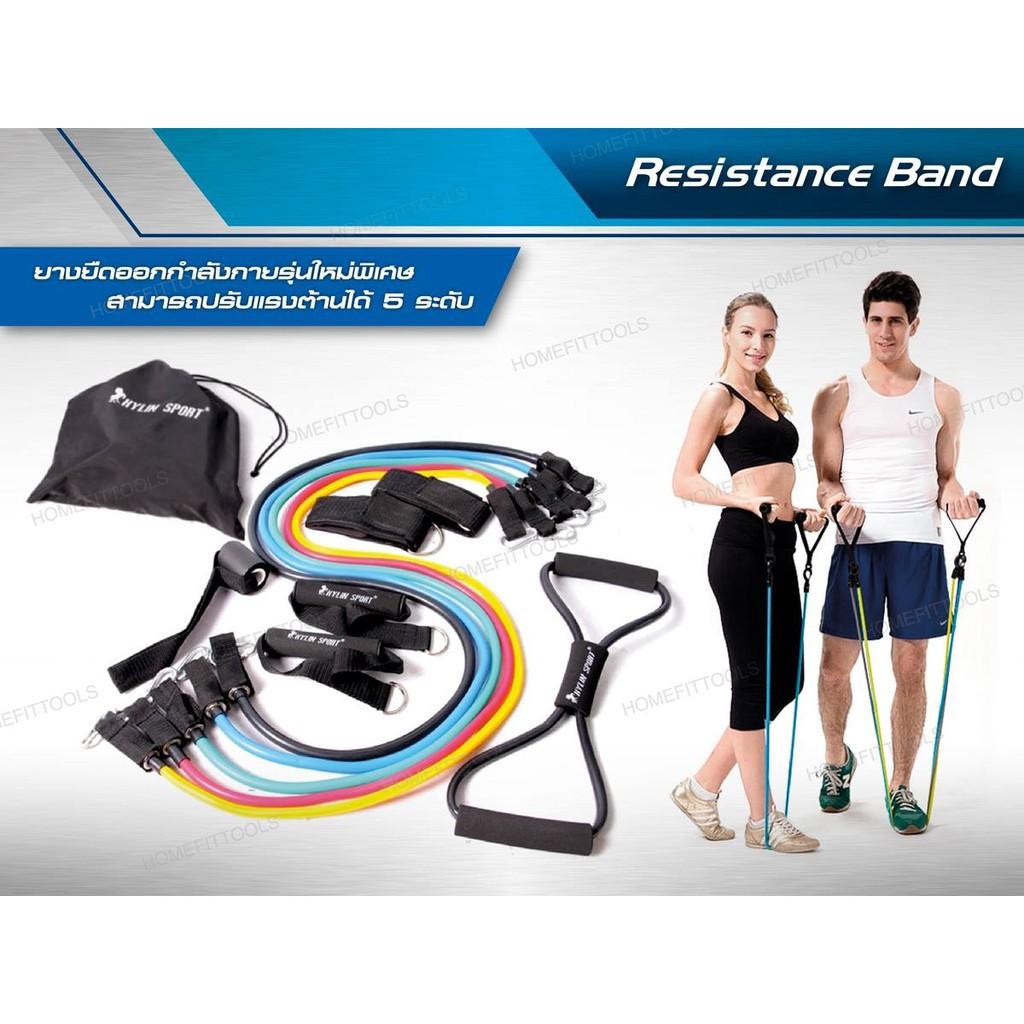 [ใส่โค๊ด REAWDZ4T เหลือ 590.-] ยางยืดออกกำลังกาย ยางดึงออกกำลังกาย สายแรงต้าน ยางยืด ออกกำลังกาย Resistance Band