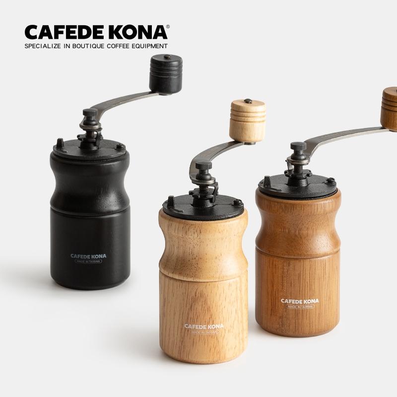 CAFEDE KONA เครื่องบดมือ, มือที่ใช้ในครัวเรือนต้มเครื่องบดกาแฟผง, เครื่องบดมือทำในไต้หวัน