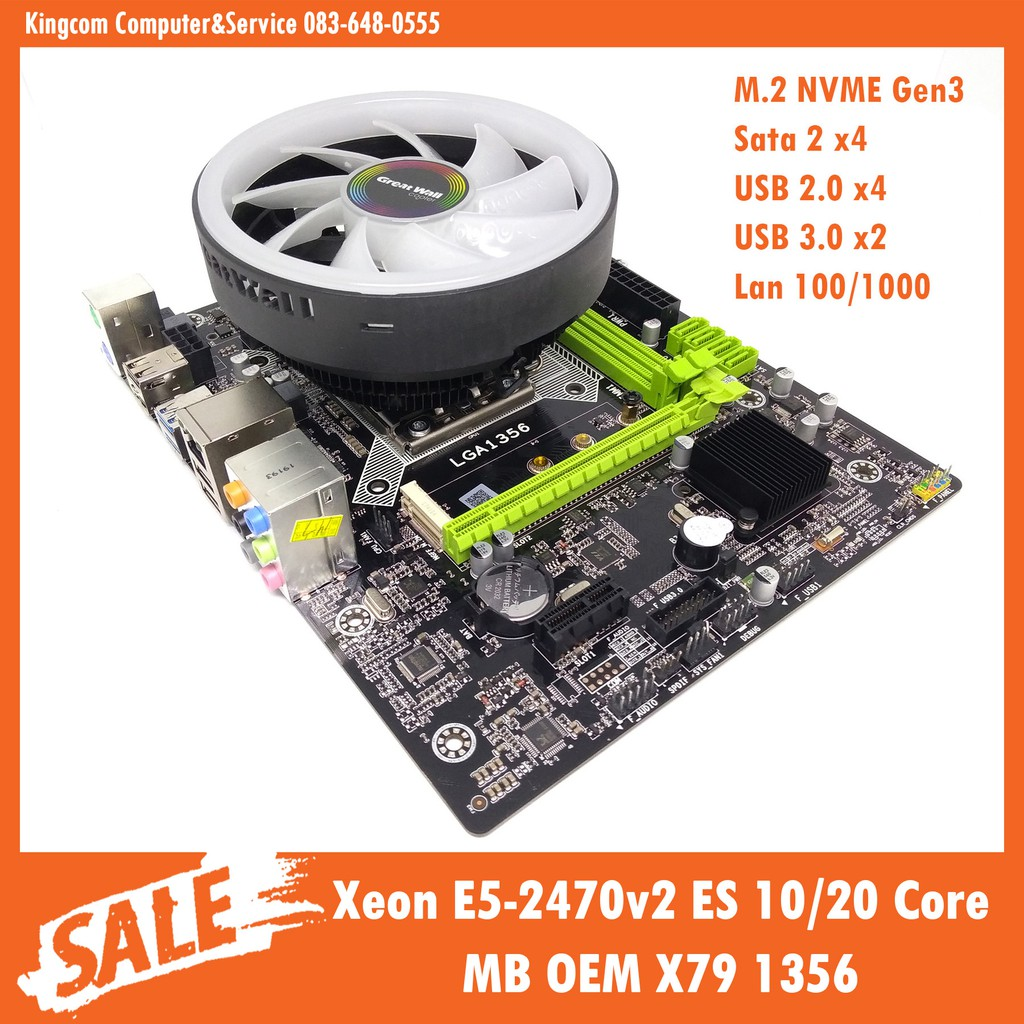 Xeon Workstation Server X58 X79 1366 1356 M 2 มีบริการเก็บปลายทาง