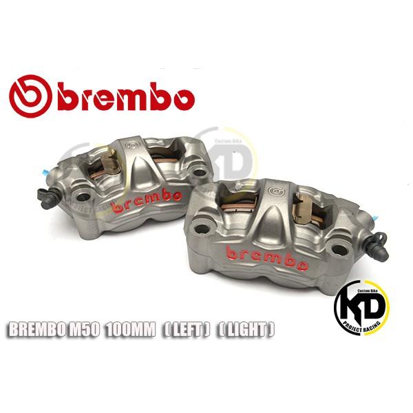 ปั้ม Brembo M50 100mm 4P เทาโลโก้แดง แท้100%