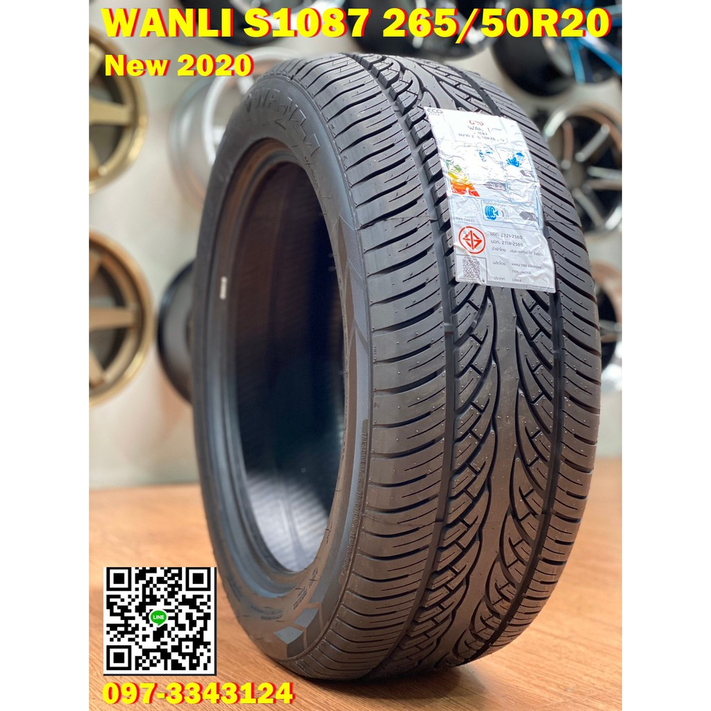265/50R20 Wanli ยางคุณภาพดี สมรรถนะสูงยางมีรับประกัน