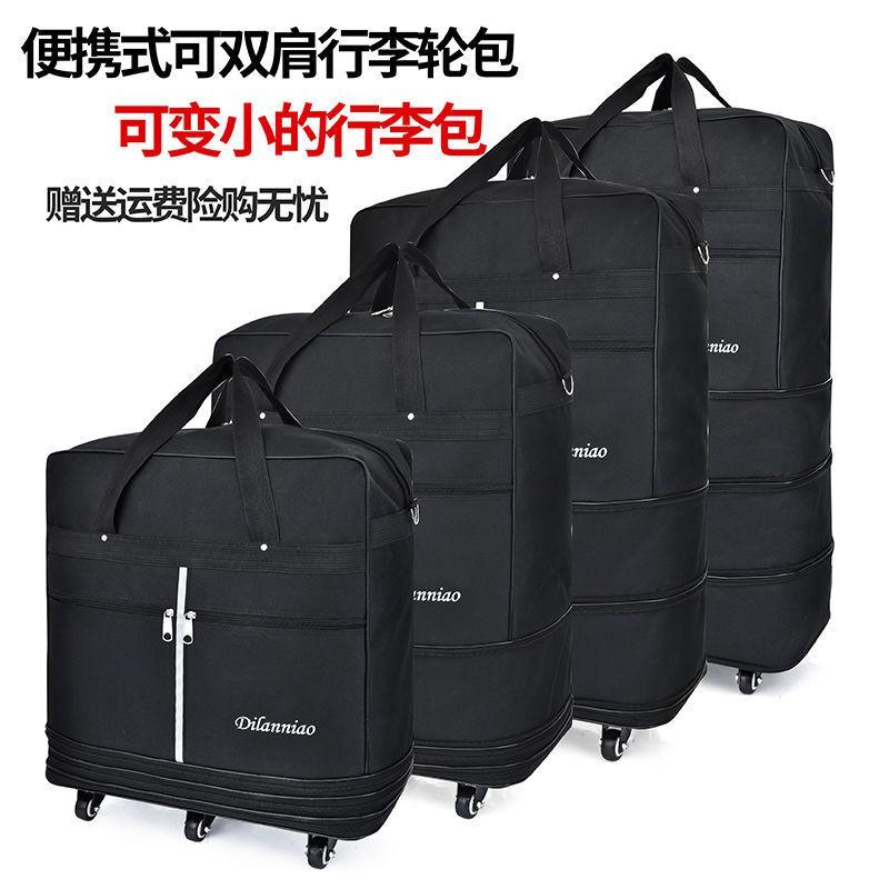 กระเป๋าเอกสารธุรกิจ❍❇▧กระเป๋าเดินทางพับได้ กระเป๋าเดินทางกันน้ำความจุขนาดใหญ่ ถุงลมนิรภัย กระเป๋าเดินทางล้อลากอเนกประสงค