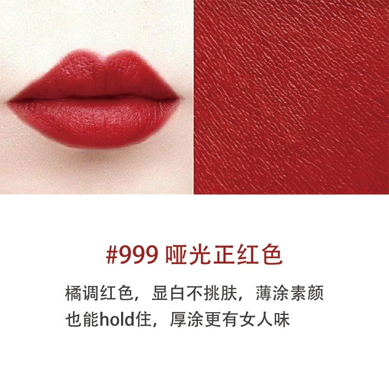 Tanabata gift Dior Dior lipstick matte 999 moisturizing 888 genuine 740 lipstick 772 black tube gift box