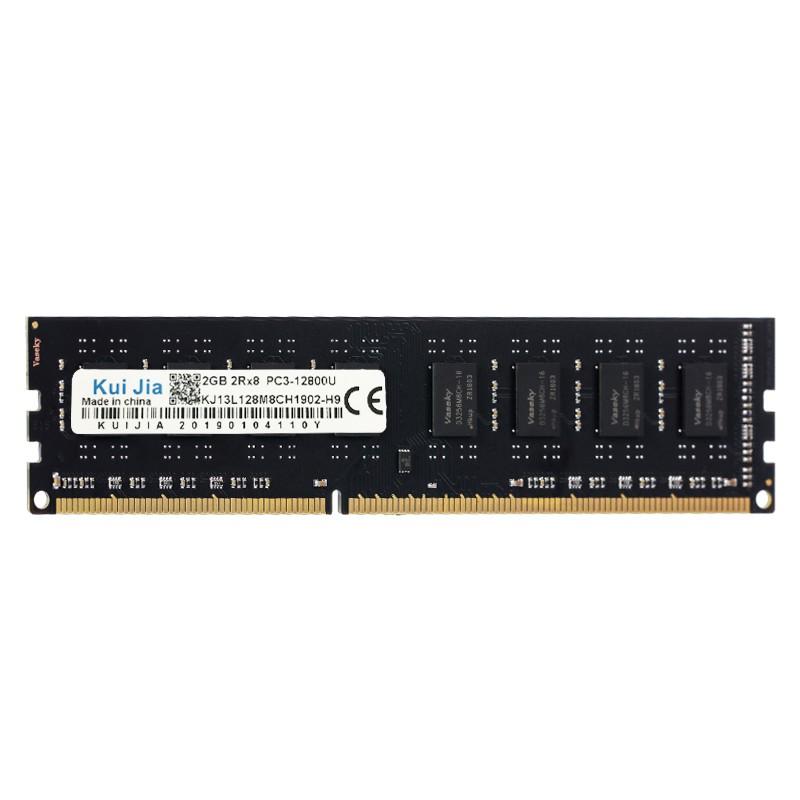 2GB DDR3-1333 PC3-10600E 2Rx8 DDR3 SDRAM 1.5V Server Memory