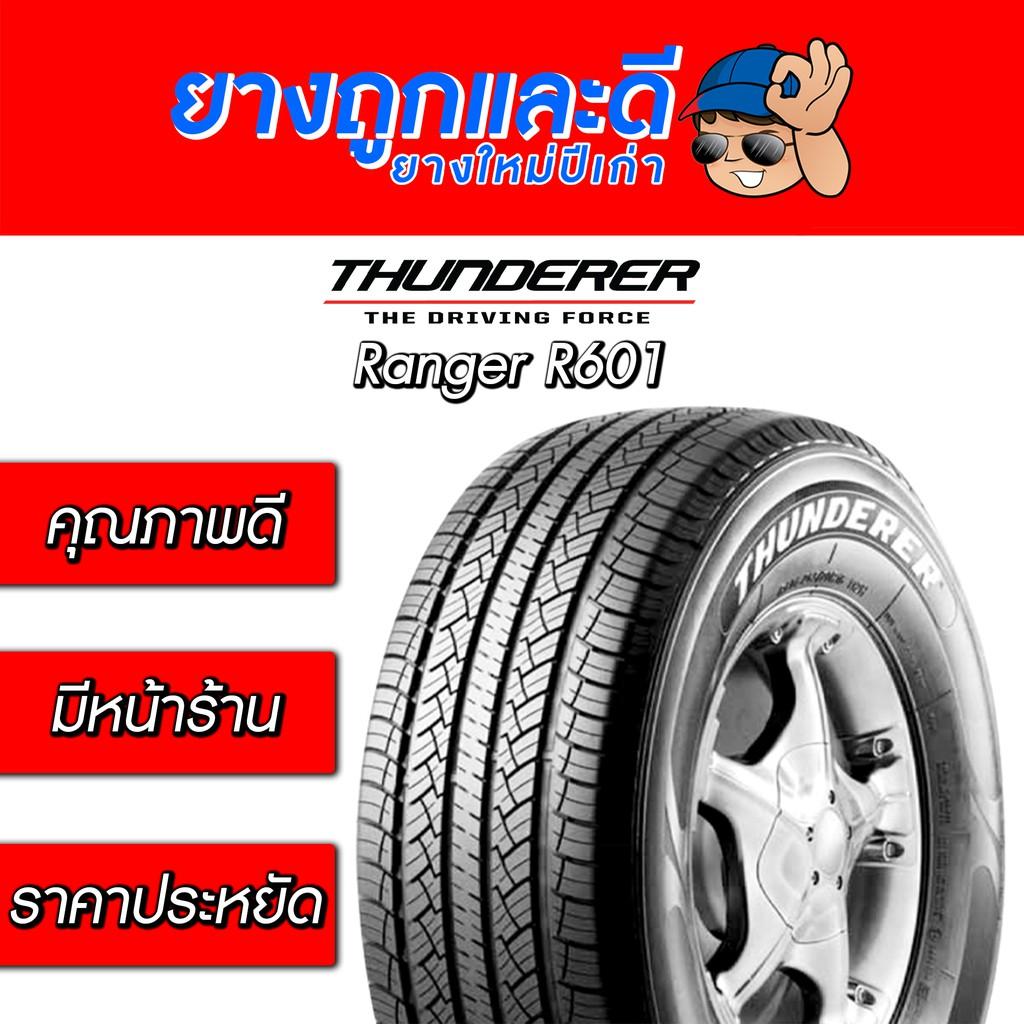 265/50 R20 THUNDERER RANGER R601