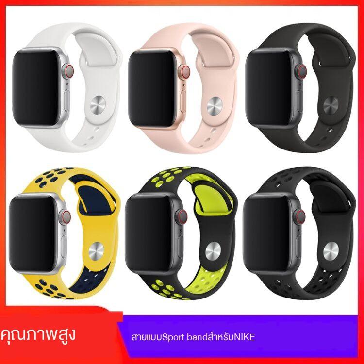 【Apple Watch Strap】สาย Apple watch5 สายนาฬิกา iwatch5 / 4/3/2/1 รุ่นทั่วไป Nike ซิลิโคนกีฬากันน้ำสายรัดข้อมือ iwatch3