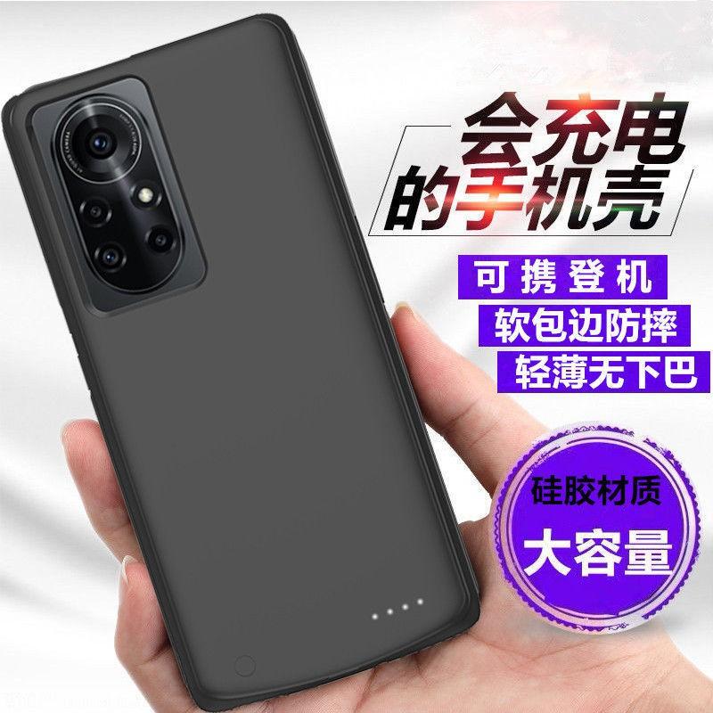 หูฟังบลูทูธ❍⊕▣ใช้ได้กับ Huawei nova8/7/6/5/4/3e แบตสำรองแบตสำรอง 20i Glory 30s แบตเตอรี x10 โทรศัพท์มือถือ Shell Pro