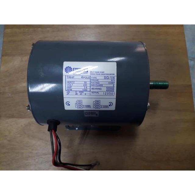 RASACO split phase start single phase induction motor ( มอเตอร์ )