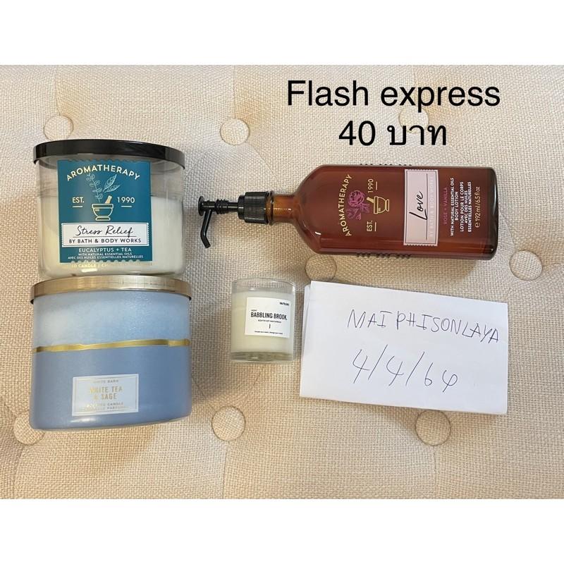 เทียนหอม Bath and bodyworks candle lotion