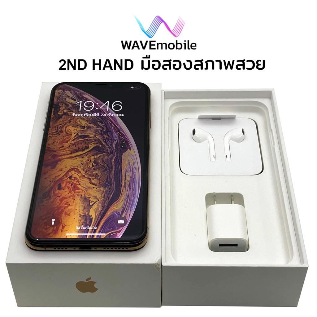 มือสอง(2nd Hand)iPhone Xs Max 256GB(Model TH) เครื่องศูนย์ เครื่องแท้ สีทอง IMEI 0542