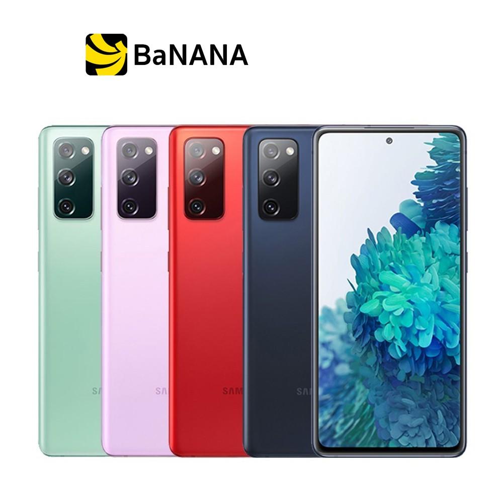Samsung Galaxy S20 FE (8+256GB) สมาร์ทโฟน 5G