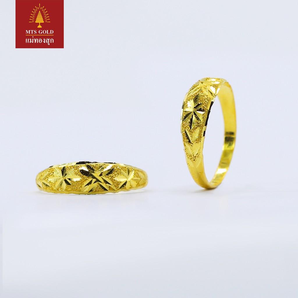 แม่ทองสุก แหวน คละลาย ไซส์ 52 1 กรัม *ราคาสำหรับชำระเต็ม*