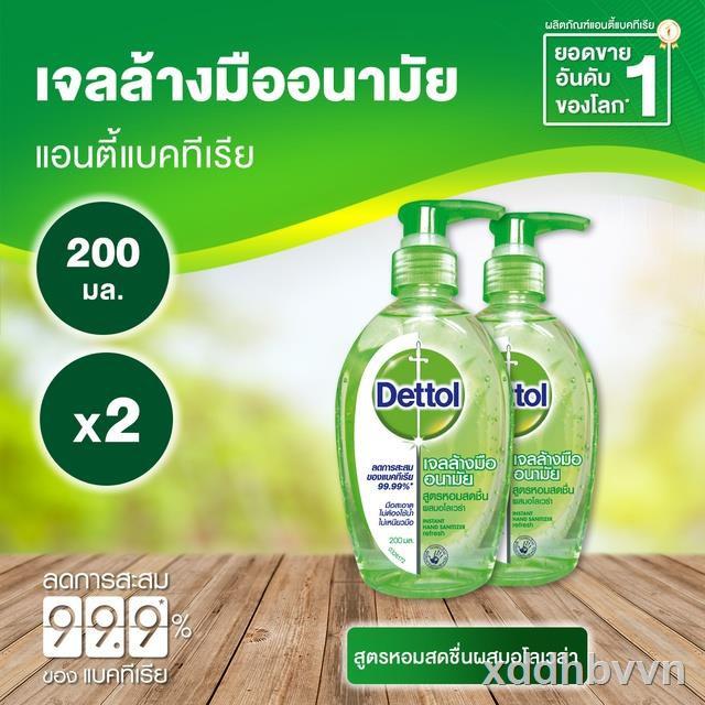 ⊙♗◑Dettol เจลล้างมืออนามัยแอลกอฮอล์ 70% สูตรหอมสดชื่นผสมอโลเวล่า ขนาด 200 มล. x 2 ขวด
